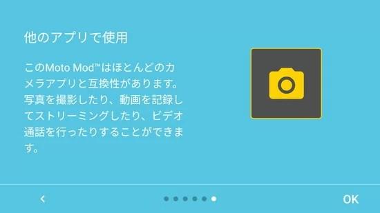 ハッセルブラッドTrue Zoomカメラはサードパーティ製カメラでも使える