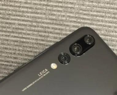 P20 Proのトリプルカメラ