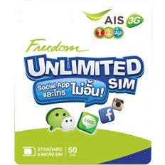 3g-12Call-freedom-Unlimited-2