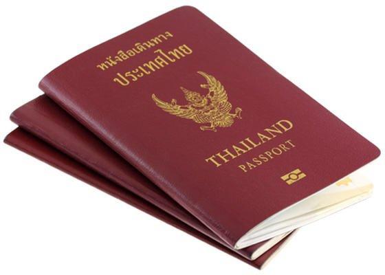 จองคิว passport