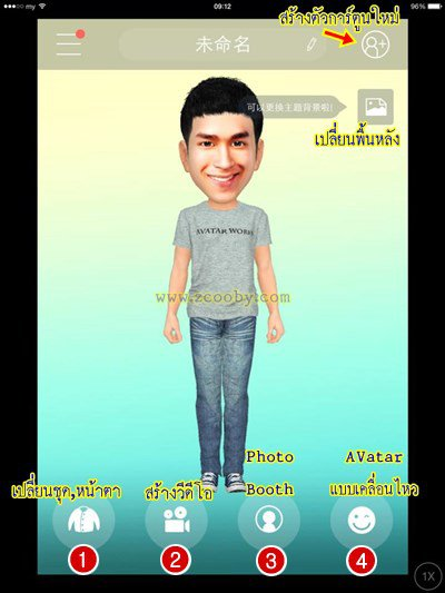 my-idol-chinese-app-turns-selfies-into-3d-models-005