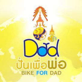 live-bike-for-dad-11-december-2015