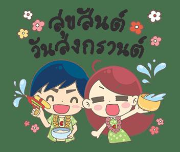 stickerline-201503090944101