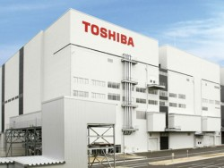 Toshiba's plant in Yokkaichi (image: Toshiba)