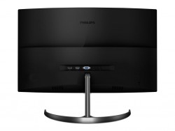 32-inch curved display Philips 328E8QJAB5 (image: MMD)