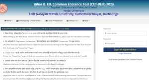 Bihar B.ED CET Admit Card 2020 released on 23rd March