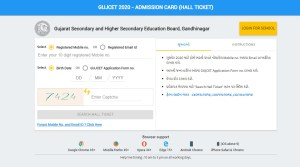 GUJCET Hall Ticket 2020 released. Print hall ticket here now