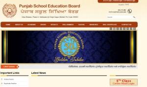 Punjab 8th Class Result 2020