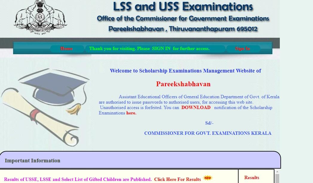 kerala lss uss exam result 2020