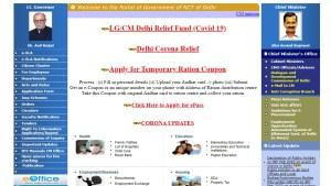 Delhi Temporary Ration Coupon