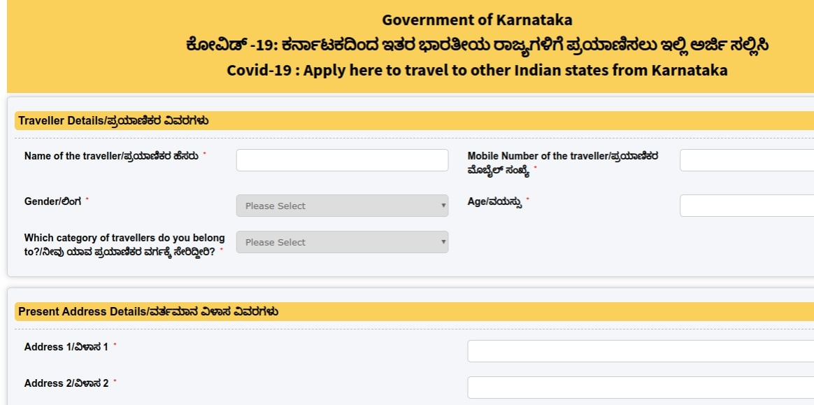 Karnataka Migrant Workers Registration