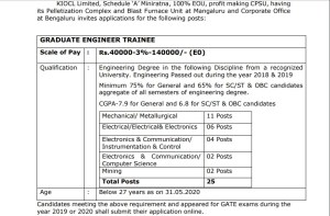 KOICL Graduate Engineer Trainee Recruitment 2020