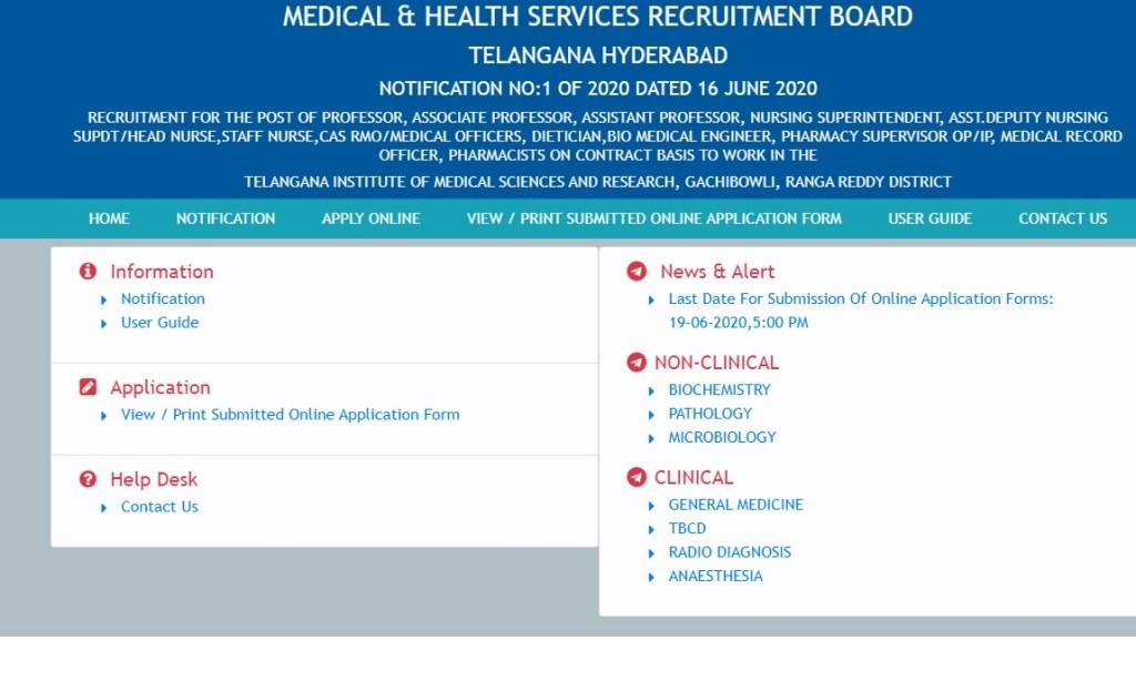 MHSRB Telangana Recruitment