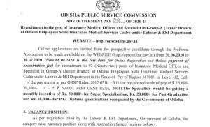 OPSC Insurance Medical Officer Recruitment 2020