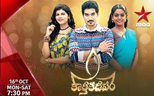 Karthika Deepam Today Episode 772
