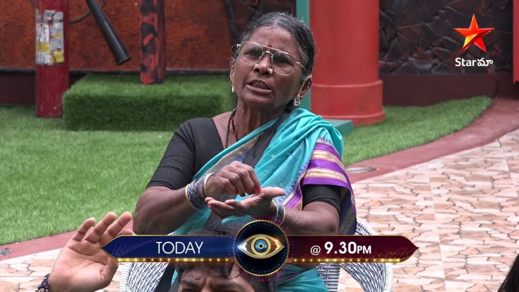 Bigg Boss 4 Telugu Episode 3