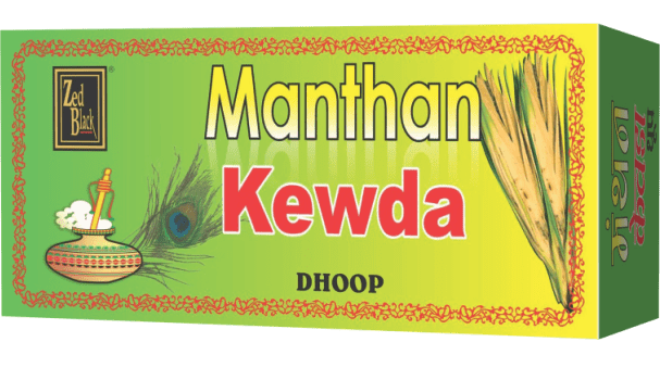 Best Dhoop Agarbatti Manufacturers In India Zed Black