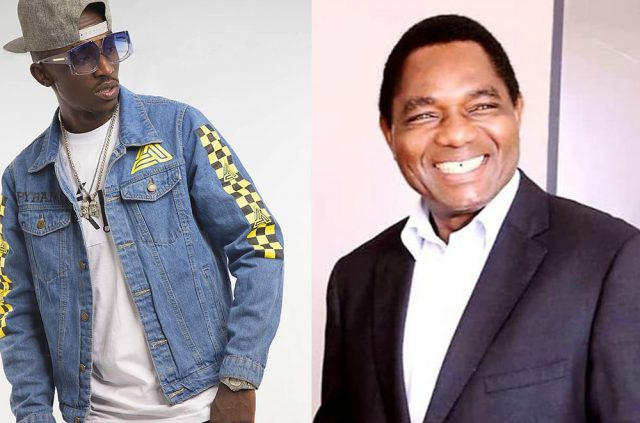 Hakainde Hichilema Confirms, His Getting Bon Appetit