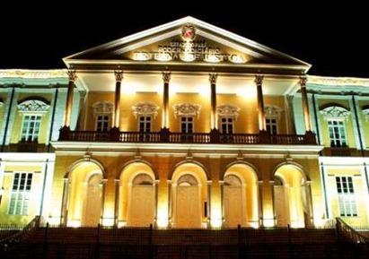 1707-140-anos-do-Tribunal-de-Justica-do-Para