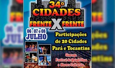 Inicia nesta sexta-feira a 34ª Cidades Frente a Frente em Conceição do Araguaia