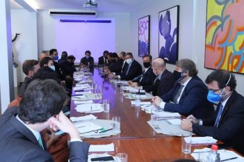 Comissão especial da reforma administrativa será instalada nesta quarta-feira (9)