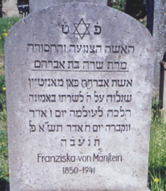 מצבת אשתו של אברהם מנשטיין