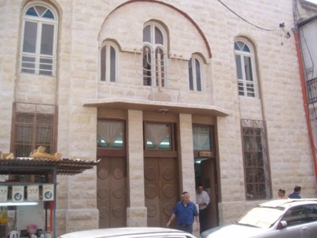 בית הכנסת אליהו הנביא ברחוב לוינסקי כיום [צילום:  זאב גלילי]