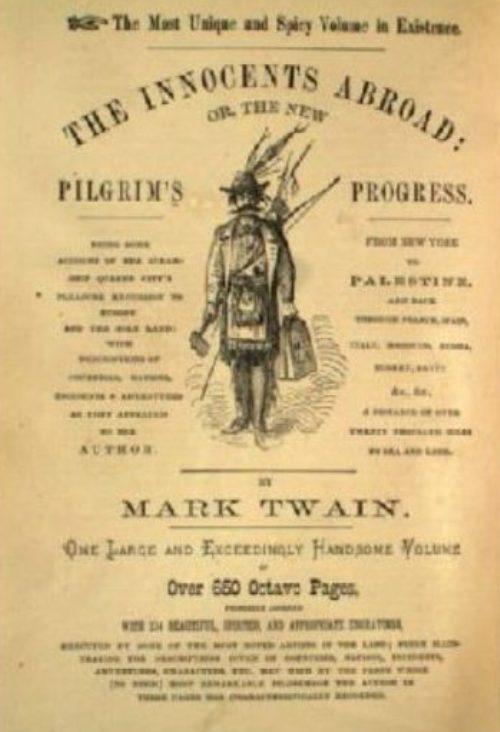 שער ספרו של מארק טוויין. במרז ציור של המחבר בדמות תרמילאי.