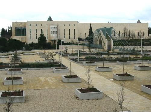 בית המשפט העליון (צילום: אסתר ענבר ויקישיתוף)