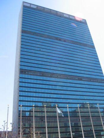 בנין אום בניו יורק (ויקישיתוף)