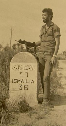 חייל צהל בכביש לעיסמאליה נאור עמר ויקיפדיה