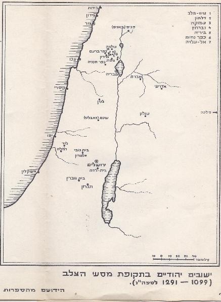 מפה 3