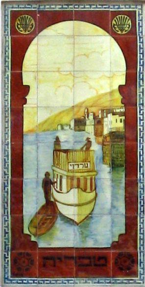 """הספינה """"נורדאו שהסיעה נוסעים בקו צמח טבריה"""