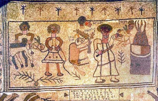 העקדה בבית הכנסת בבית אלפא ויקיפדיה  TALMORIAR