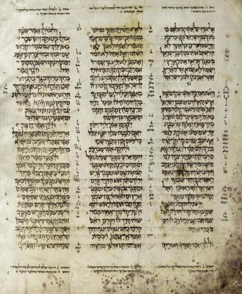 דף מכתר ארם צובא  [מכון בן צבי]