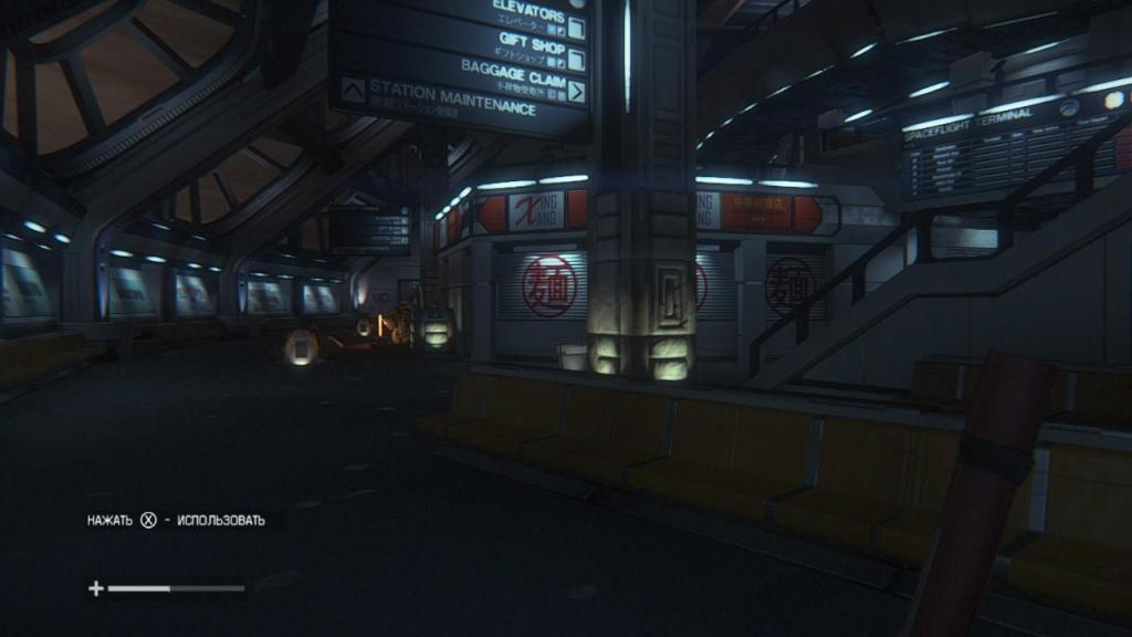 Alien: Isolation - Тише ходишь, дольше дышишь 31