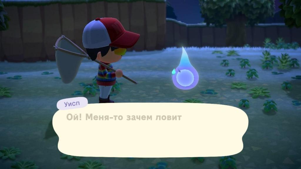 Animal Crossing: New Horizons – Рай для интроверта 30