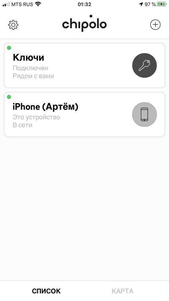 Обзор: Bluetooth-метки Chipolo - Где мои вещи? 21