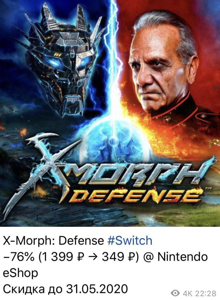 Nintendo News #30 - Возвращение текстового дайджеста, игры от EA на Nintendo Switch и сюжетное DLC для MK11 35