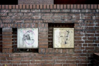 Wolfgang Ahrens Blind Windows Essen-Kupferdreh 2016