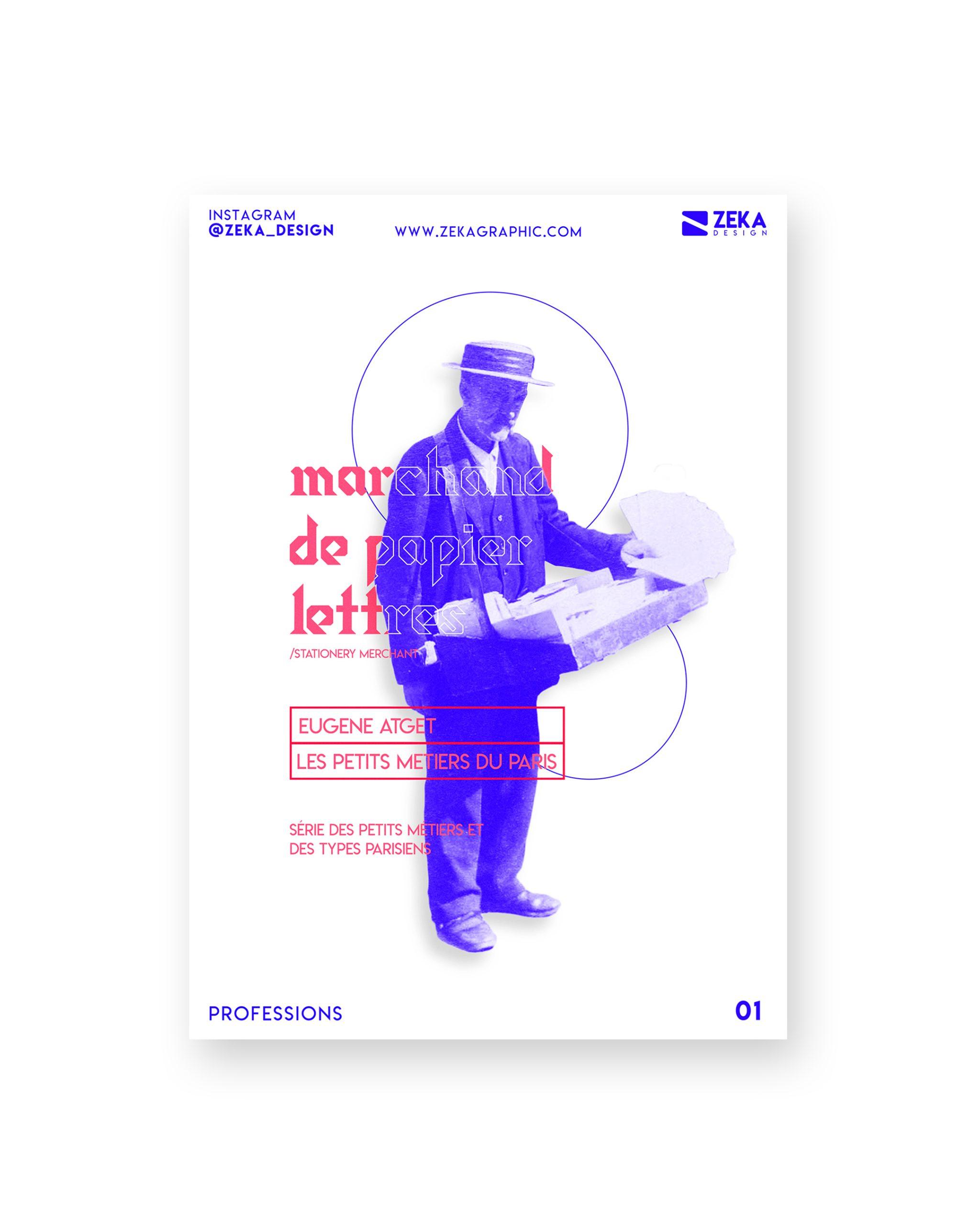 2020 Professions White Poster Design 01