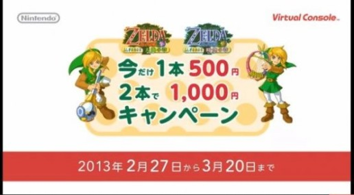 Zelda Oracles Coming to Japanese VC