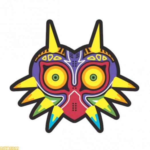 majoras-mask-keychain