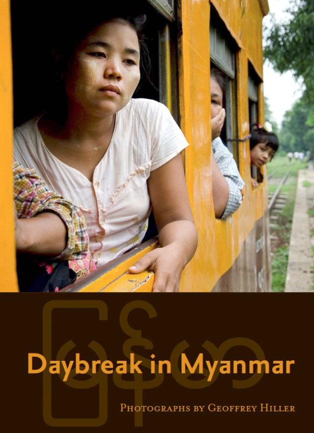 Book cover, Daybreak in Myanmar