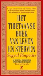 Het Tibetaanse Boek Van Leven En Sterven met het gedicht van Portia Nelson