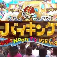 5/19放送フジテレビ「バイキング」でBゼルムが紹介されました!