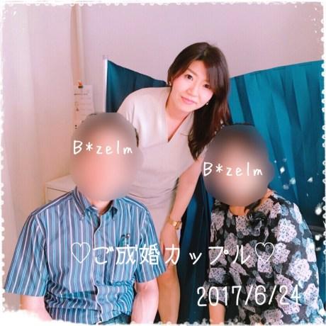 54歳女性♡61歳男性とご成婚~結婚相談所でお見合い婚活レポート~