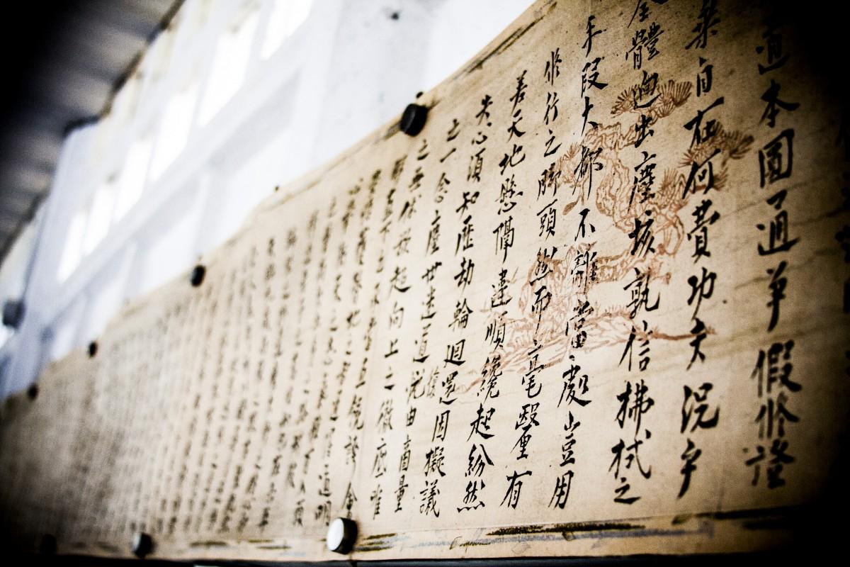 Sutras Of Zen Buddhism