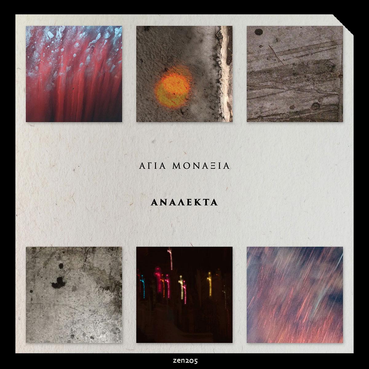 Agia Monaxia – Analekta