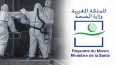 """المغرب يعلن عن ثالث حالة إصابة بفيروس """"كورونا"""".. وهذه جنسيته إقرأ المزيد على العمق المغربي"""